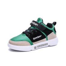 彼得潘儿童运动鞋秋季新款男童休闲鞋小学生防滑透气跑步鞋子P8105