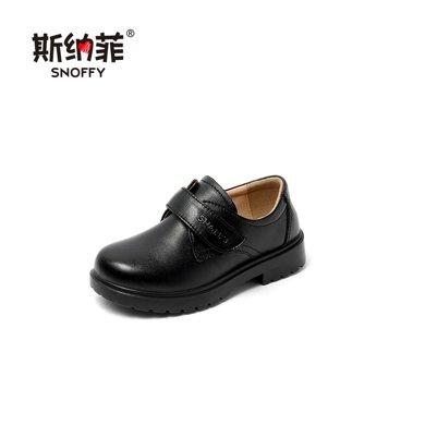 斯納菲童鞋男童皮鞋頭層牛皮學生演出鞋牛皮兒童單鞋18818
