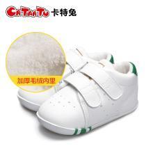 卡特兔儿童鞋小白鞋春款男童运动鞋女童2018休闲绿尾板鞋宝宝单鞋