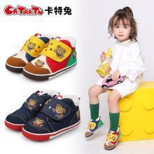 卡特兔春款男童经典小熊满绣花帆布鞋女宝宝学步鞋 实物更漂亮