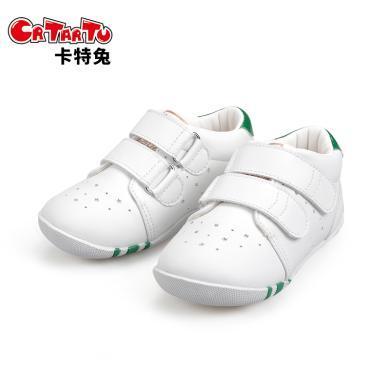 卡特兔兒童鞋小白鞋春款男童運動鞋女童2018休閑綠尾板鞋寶寶單鞋
