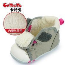 卡特兔女宝宝学步鞋春季男宝宝机能鞋婴幼儿软底学步鞋儿童布鞋