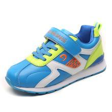 小叮当童鞋运动鞋新款男童运动鞋中童休闲鞋学生跑步鞋潮D683751