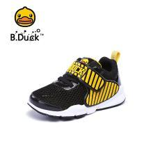 B.Duck小黄鸭童鞋男童运动鞋2019春季新款?#34892;?#31461;男孩?#38041;?#36816;动鞋B1083928