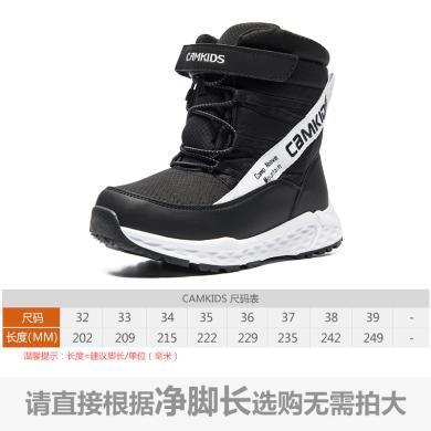 camkids墾牧男女童棉靴冬季新款男童雪地靴兒童加絨保暖靴子