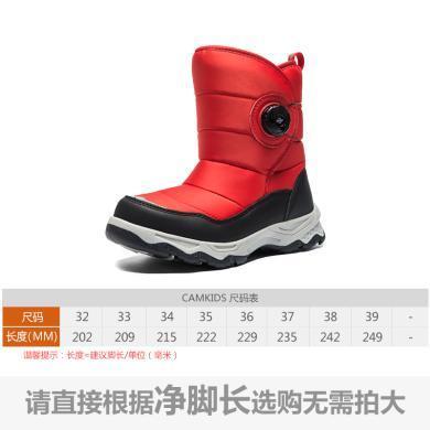 camkids墾牧男童棉靴冬季新款女童靴子兒童雪地靴加絨中大童