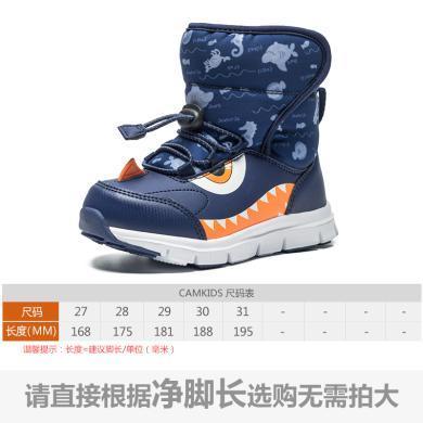 camkids墾牧童鞋兒童雪地靴冬季新款加絨男童靴子寶寶棉靴
