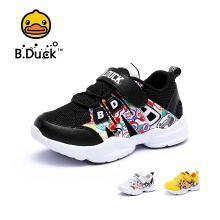 B.Duck小黃鴨童鞋男童運動鞋2019新款兒童休閑鞋男孩運動鞋潮B1083904