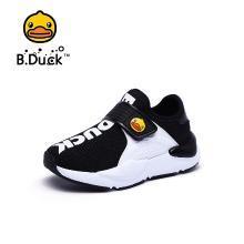 B.Duck小黃鴨童鞋男童運動鞋2019新款兒童休閑鞋網面透氣潮鞋B1083924