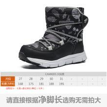 camkids垦牧童鞋男女童棉靴冬季新款男童中筒靴子小童雪地靴