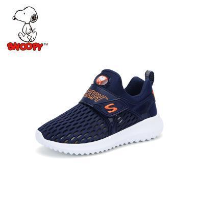 史努比童鞋男童運動鞋2019夏季新款兒童運動鞋透氣男童鞋S9113707
