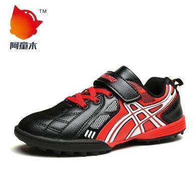 阿童木童鞋兒童足球鞋碎釘小孩小學生中大童足球訓練鞋男童運動鞋