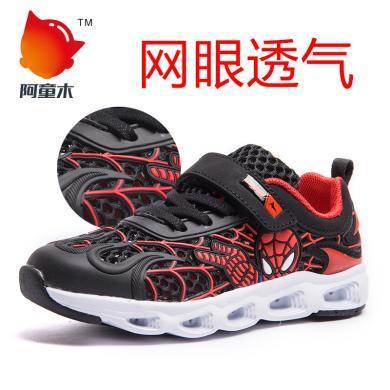 阿童木童鞋男童运动鞋新款春季网面?#38041;?#20142;灯蜘蛛侠儿童鞋子男