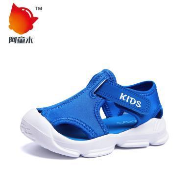 阿童木?#20449;?#31461;凉鞋新款韩版夏季儿童?#38041;?#27801;滩包头凉鞋软底鞋子