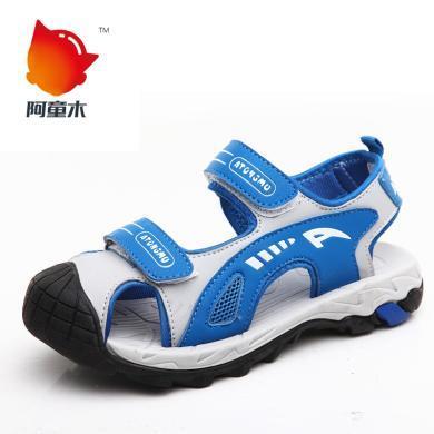 阿童木童鞋男童凉鞋包头儿童小孩新款韩版夏季沙滩鞋男中大童