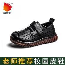 阿童木鞋子夏童鞋皮鞋黑色英伦儿童新款夏季学生软底男孩演