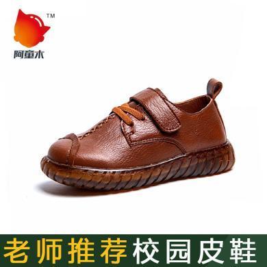 阿童木童鞋男童皮鞋英倫兒童新款春季學生軟底男孩演出鞋