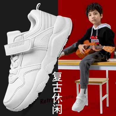 阿童木童鞋男童运动鞋儿童鞋子男新款春季小学生男孩网鞋