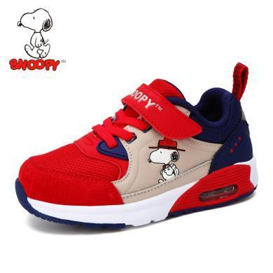 史努比童鞋男童女童運動鞋2019秋季新款兒童運動鞋透氣男童鞋S8113801