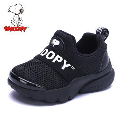 SNOOPY史努比童鞋男童春秋季新款兒童運動鞋網面透氣男童運動鞋中小童鞋 S8133824