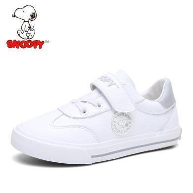 SNOOPY史努比童鞋兒童板鞋男童鞋2019秋季新款男童鞋防滑耐磨  S7337209
