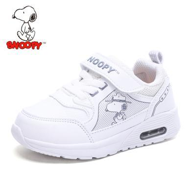 史努比童鞋男童運動鞋2019秋季新款兒童運動鞋透氣男童鞋S8112809
