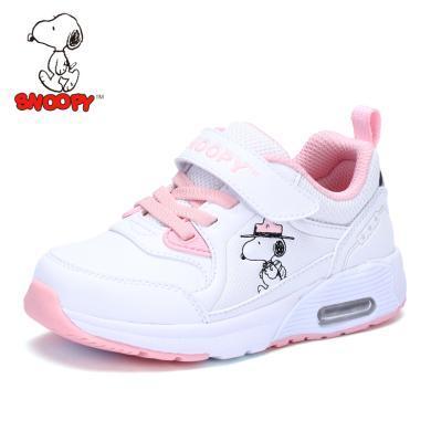 SNOOPY史努比童鞋男女童運動鞋白色男女童鞋氣墊減震兒童運動鞋小白鞋跑步鞋 S8112809