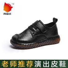 阿童木男童皮鞋春秋夏季新款儿童鞋演出鞋镂空黑色单鞋软底潮