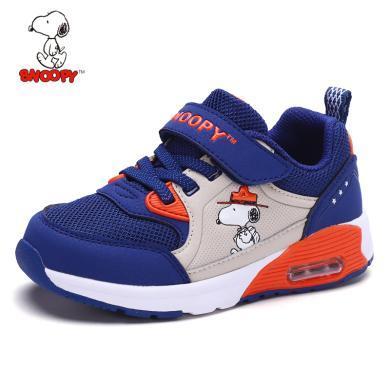 史努比童鞋男童運動鞋春秋新款兒童運動鞋透氣男童鞋S8132828