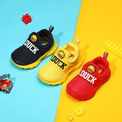 B.Duck小黃鴨兒童運動鞋男童鞋子2019秋季新款小中童休閑鞋B3083936