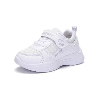 SNOOPY史努比史努比童鞋小白鞋男童運動鞋2019秋季兒童白色鞋子中大童透氣網鞋 S9132722