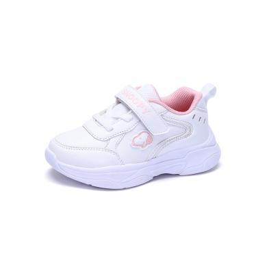 SNOOPY史努比童鞋兒童小白鞋女學校白色鞋子運動會小學生革面運動鞋男童  S9132725