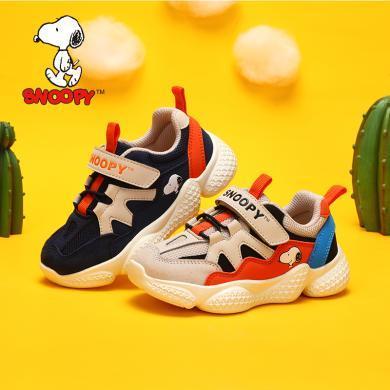 史努比童鞋男童運動鞋2019秋季新款兒童運動鞋透氣男童鞋S9132712