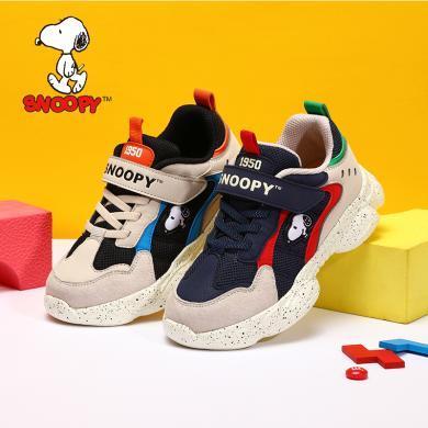 史努比童鞋男童運動鞋2019秋季新款兒童運動鞋透氣男童鞋S9132723