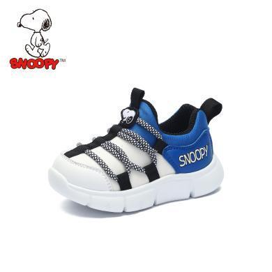 SNOOPY史努比童鞋男童春季新款兒童板鞋潮搭防滑運動鞋男童板鞋  S9133015