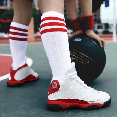 阿童木男童籃球鞋中大童新款小學生運動鞋防滑戰靴兒童鞋子男15歲