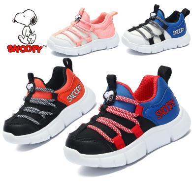 史努比童鞋男童運動鞋2019秋季新款兒童運動鞋透氣男童鞋S9133015