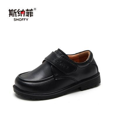 斯納菲男童黑色皮鞋2019新款秋季牛皮學生軟底兒童皮鞋中大童單鞋19850