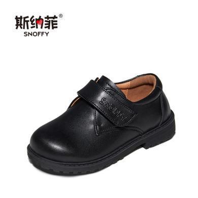 斯纳菲儿童皮鞋男童皮鞋黑色英伦男童演出皮鞋黑色皮鞋子春秋鞋小中大童19851