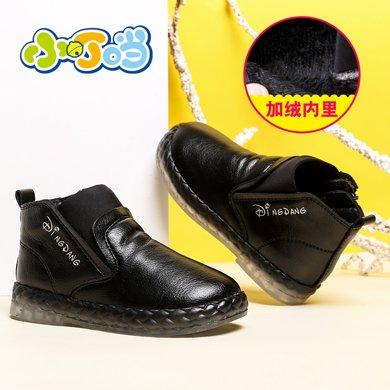 小叮當兒童靴子冬季新款英倫公主皮靴中小童保暖短靴校園潮靴DD78516