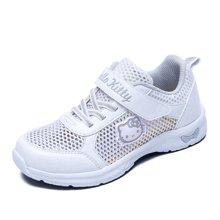 HelloKitty凯蒂猫女童鞋子春夏款白色网鞋百搭韩版透气儿童运动鞋K7522829
