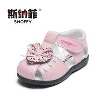 斯纳菲女童鞋宝宝凉鞋软底学步鞋防滑1-2-3岁小童鞋子公主鞋春夏17714