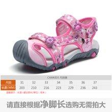 camkids垦牧女童凉鞋新款儿童鞋夏季中大童包头沙滩鞋防滑