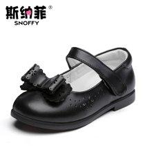 斯纳菲童鞋女童皮鞋公主鞋春秋儿童鞋2018新款韩版单鞋小女孩鞋子17689