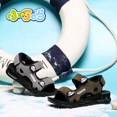 小叮当2018夏季新品男童凉鞋魔术贴露趾学生运动?#38041;?#20799;童鞋防滑鞋DB80703