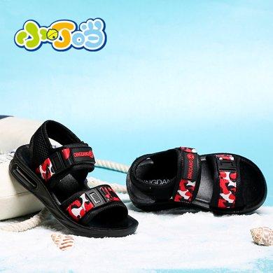 小叮当凉鞋男童防滑软?#33258;?#21160;休闲童鞋魔术贴露趾小孩子学生鞋子DB80702