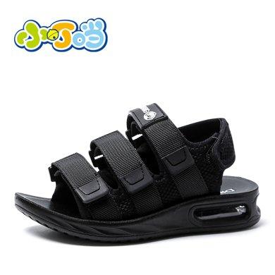 小叮當涼鞋男童夏季新品露趾魔術貼運動休閑童鞋防滑軟底學生鞋子DB80701