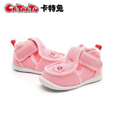 卡特兔crtartu寶寶學步鞋男女童嬰兒涼鞋軟底1-3-5歲夏季機能鞋子