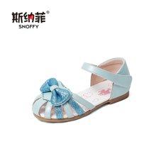 斯纳菲童鞋女童包头凉鞋蝴蝶结牛皮宝宝儿童公主凉鞋18716