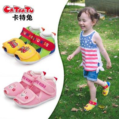 卡特兔2018寶寶學步鞋男女夏兒童防滑嬰兒涼鞋公主機能鞋1-3-5歲